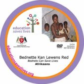 Afrikaans Bednets Can Save Lives DVD