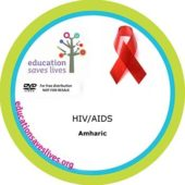 Amharic HIV AIDS DVD