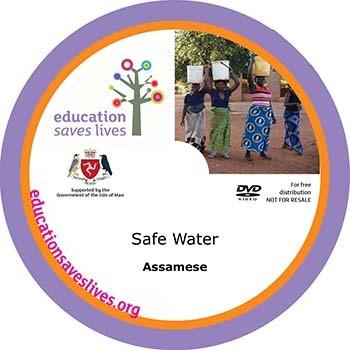 Assamese Safe Water DVD