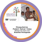 Brazilian Portuguese DVD: Bednets Can Save Lives