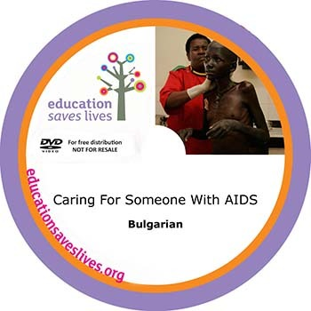 Bulgarian DVD: Caring for someone with AIDS