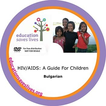 Bulgarian DVD HIV AIDS A Guide For Children