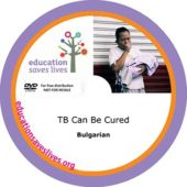 Bulgarian DVD: TB Can Be Cured