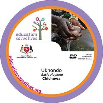 Chichewa Basic Hygiene DVD
