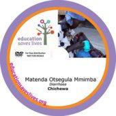 Chichewa DVD: Diarrhoea