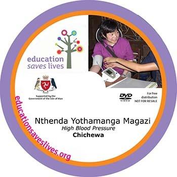 Chichewa High Blood Pressure DVD