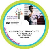 Chichewa TB Can Be Cured DVD
