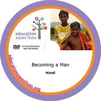 Hindi DVD: Becoming a Man