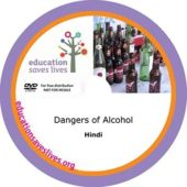Hindi Dangers of Alcohol DVD