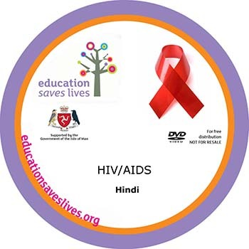 Hindi HIV AIDS DVD