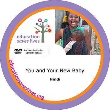 Hindi DVD: You and Your New Baby