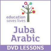 JUBA ARABIC