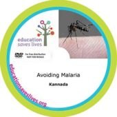Kannada DVD: Avoiding Malaria