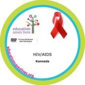 Kannada DVD: HIV AIDS