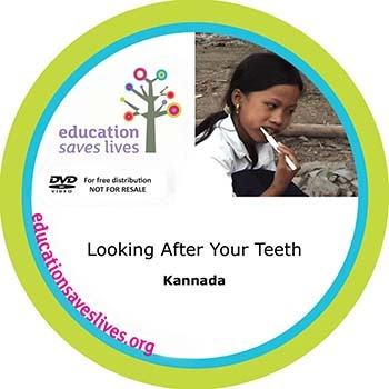 Kannada DVD: Looking After Your Teeth
