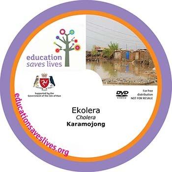 Karamojong Cholera DVD