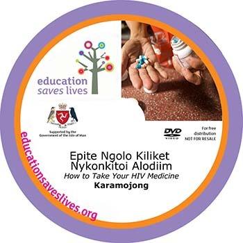 Karamojong: How to Take Your HIV Medicine DVD
