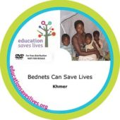 Khmer DVD: Bednets can save lives