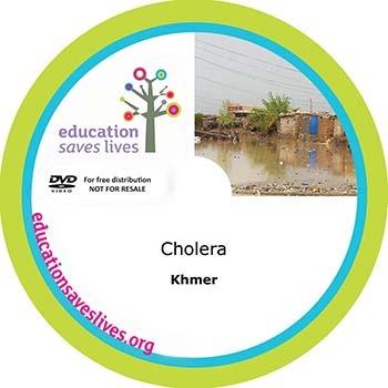 Khmer Cholera DVD