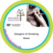 Khmer DVD: Dangers of Smoking