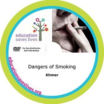 Khmer DVD: Dangers of Smoking