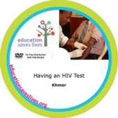 Khmer DVD: Having an HIV Test