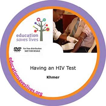 Khmer DVD: Having an HIV Test