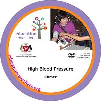 Khmer DVD: High Blood Pressure IOM
