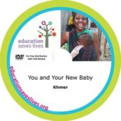 Khmer DVD: You and Your New Baby