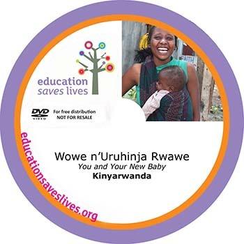 Kinyarwanda DVD: You and Your New Baby