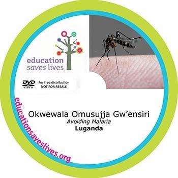 Luganda DVD: Avoiding Malaria