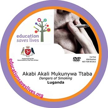 Luganda DVD: Dangers of Smoking
