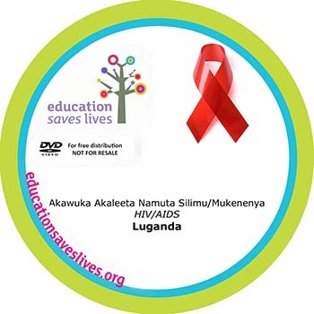 Luganda DVD: HIV AIDS