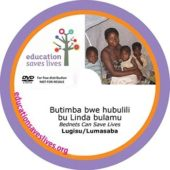 Lugisu DVD: Bednets Can Save Lives