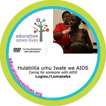 Lugisu DVD: Caring for Someone with AIDS