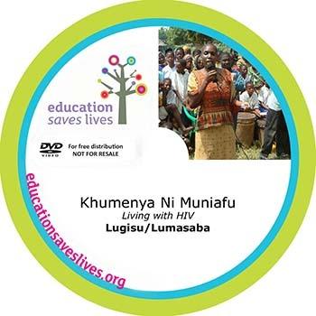 Lugisu DVD: Living with HIV