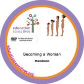 Mandarin DVD: Becoming a Woman