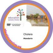 Mandarin DVD: Cholera