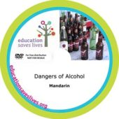 Mandarin DVD: Dangers of Alcohol