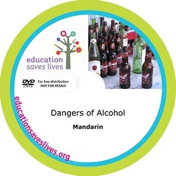 Mandarin DVD: Dangers of Alcohol