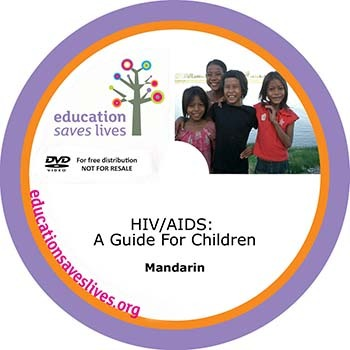 Mandarin DVD: HIV AIDS A Guide For Children