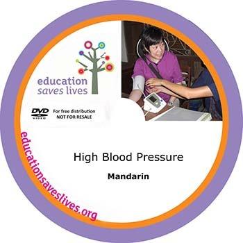 Mandarin DVD: High Blood Pressure