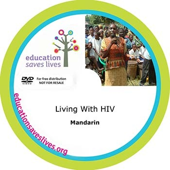 Mandarin DVD: Living with HIV