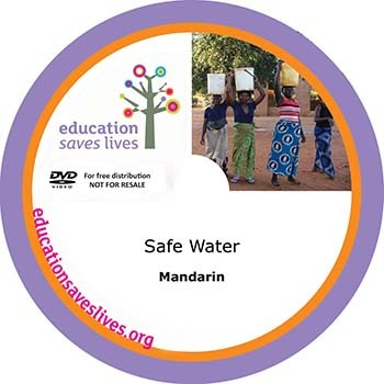 Mandarin DVD: Safe Water