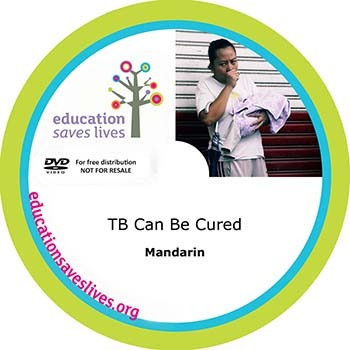 Mandarin DVD: TB Can Be Cured