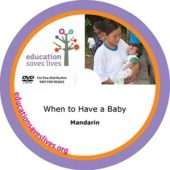 Mandarin DVD: When to Have a Baby