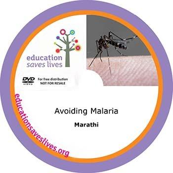 Marathi DVD: Avoiding Malaria