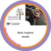 Marathi DVD: Basic Hygiene