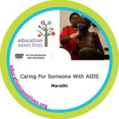 Marathi DVD: Caring for someone with AIDS