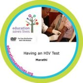 Marathi DVD: Having an HIV Test
